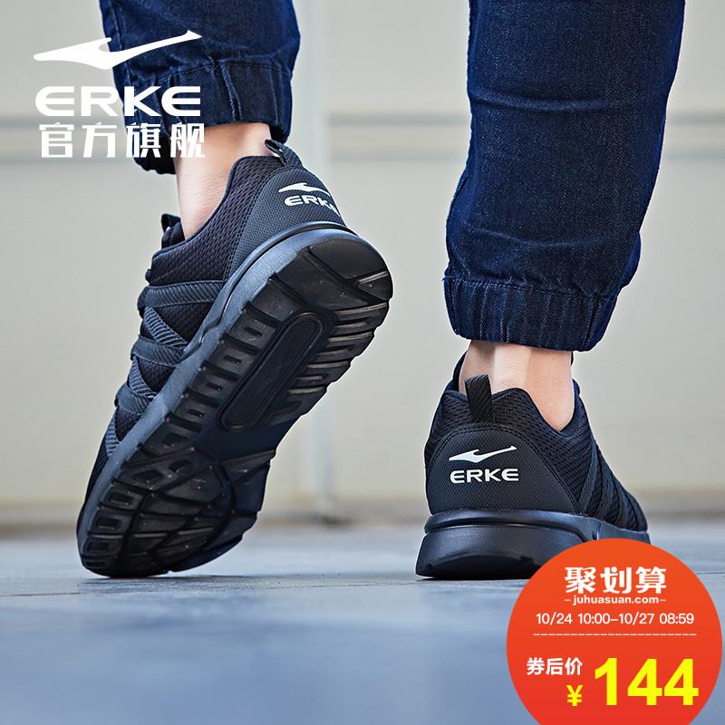 鸿星尔克男鞋休闲鞋2018新款秋季网鞋轻便跑鞋男鞋子跑步鞋运动鞋