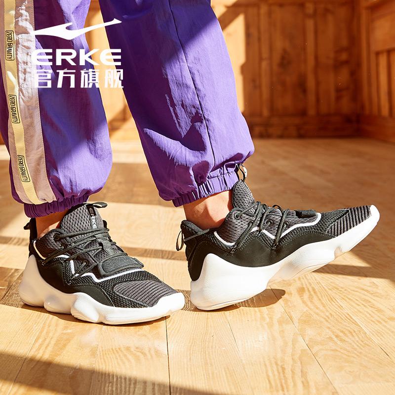 鸿星尔克2019夏季新品男子运动鞋男专业篮球鞋训练鞋高帮护脚踝鞋