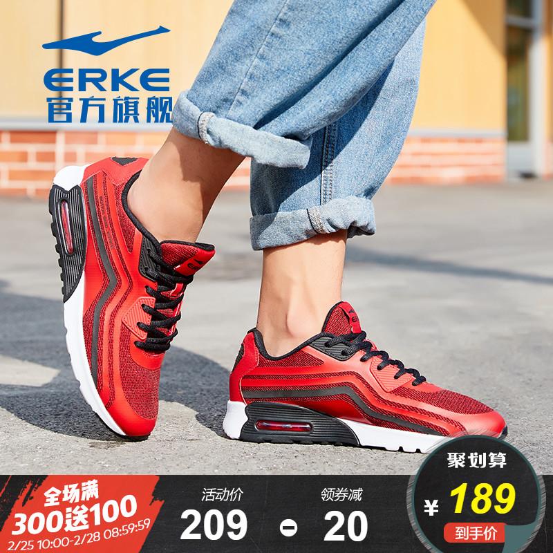鸿星尔克男跑鞋2019新款耐磨休闲运动跑步鞋慢跑鞋男缓震气垫鞋