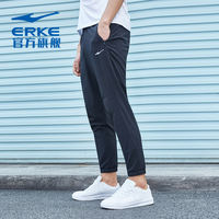 Hongxing Erke sports pants men Xiashuo woven breathable sports and quick-drying running pants loose elastic casual nine pants