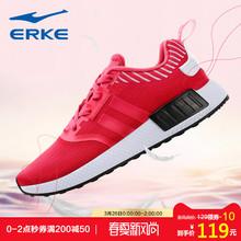 鸿星尔克官方正品春季新款女鞋透气跑步运动鞋女轻便防滑耐磨跑鞋