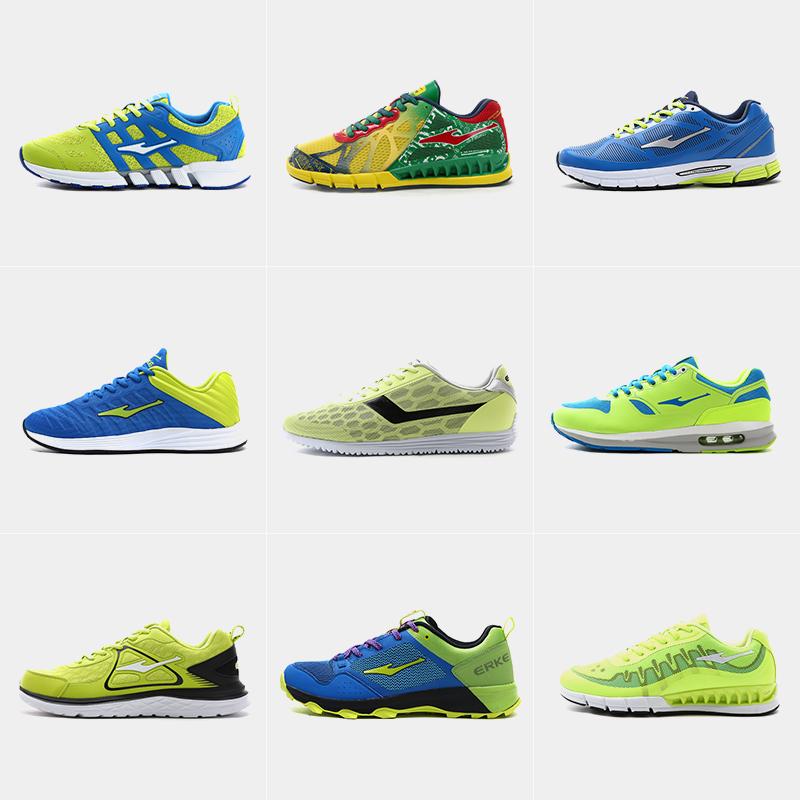 减震运动鞋男士跑步鞋正品