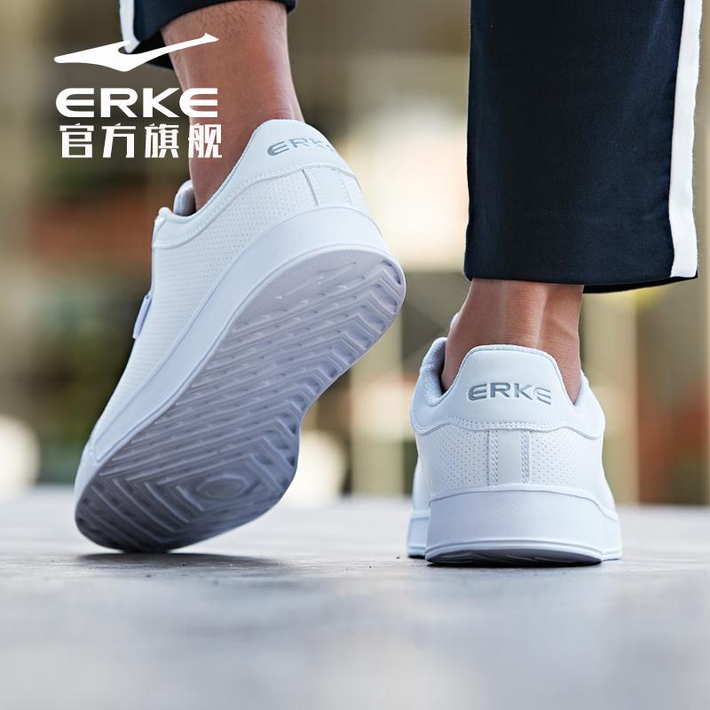 鸿星尔克男鞋2018新款休闲鞋滑板运动鞋男鞋子白色板鞋潮流小白鞋