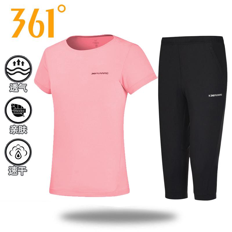 361度运动套装女夏季2018新款速干透气短袖短裤361女装运动服