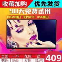 电视机顺丰包邮WiFi寸挂壁网络智能60554230寸电视32液晶电视