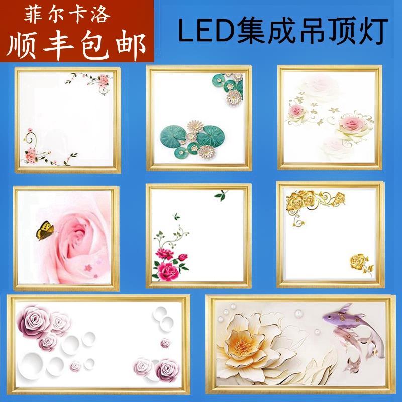 花灯30X45X60平板灯图案铝扣板吸顶嵌入式厨房厨卫LED集成吊顶灯