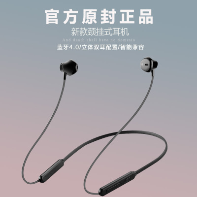 Shinco/新科 C3防水蓝牙耳机苹果iphone7耳机颈挂式运动耳机耳塞正品热卖