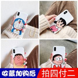 苹果x手机壳xsmax可爱防摔保护套iPhonexr/6/7/8plus大雄静香胖虎图片