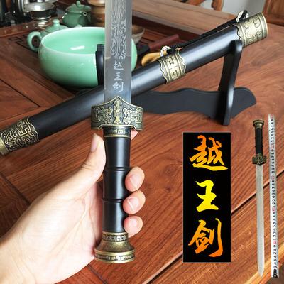 龙泉镇宅越王剑勾践剑辟邪短剑冷兵器仿古剑汉剑不锈钢刀剑未开刃
