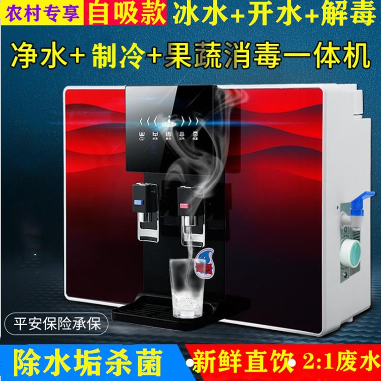 Фильтры для воды Артикул 554934454251