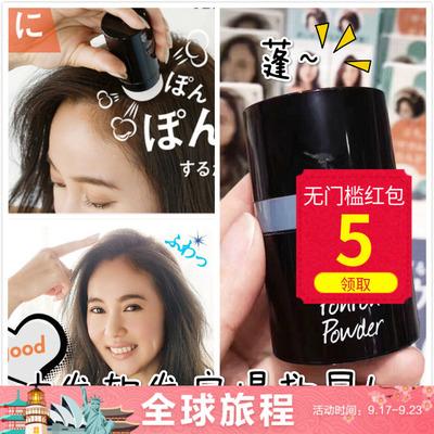 拯救刘海~日本fujiko ponpon蓬蓬粉8.5g头发蓬松软发油头控油清爽