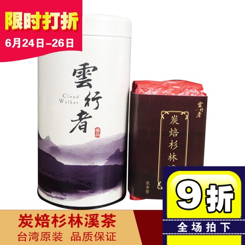 Высокогорный чай Артикул 586311108141