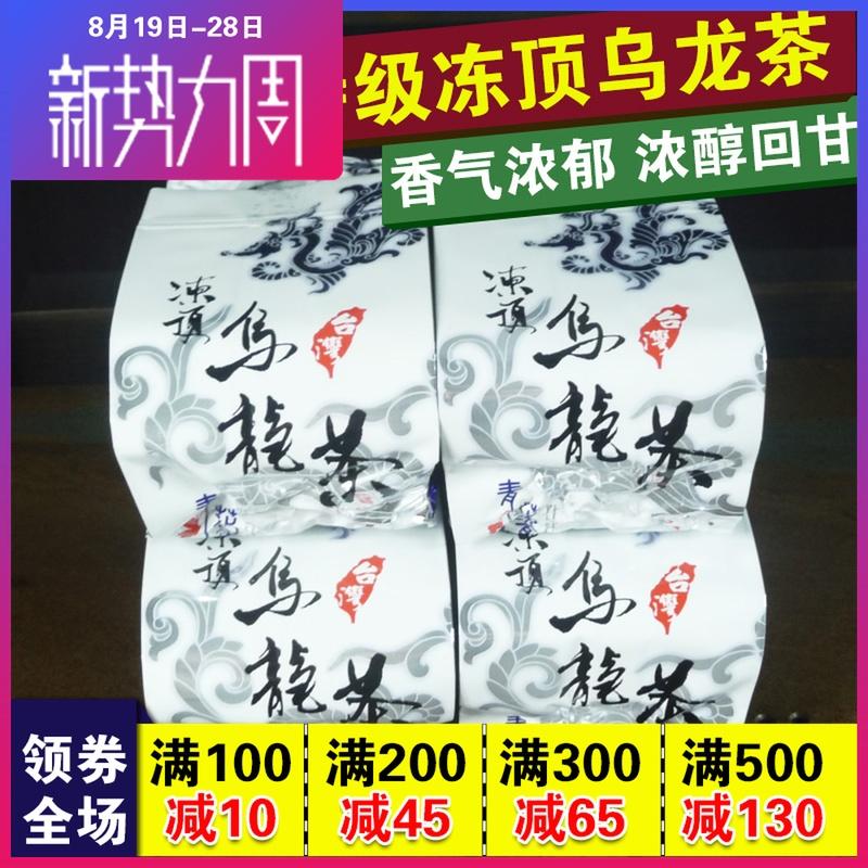 Высокогорный чай Артикул 9253630494