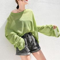 牛油果绿冰丝针织罩衫套头薄款夏季t恤防晒衣女宽松大码长袖上衣
