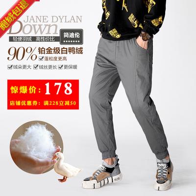 男士羽绒裤外穿修身加厚棉裤90绒长裤加大码青年加绒保暖裤白鸭绒