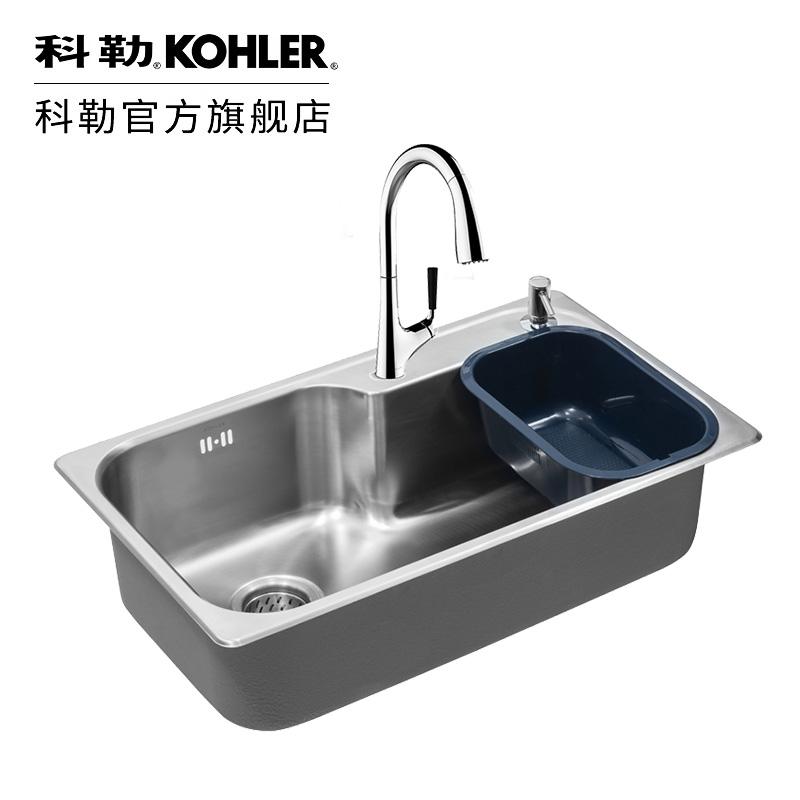 科勒密顿水槽洗菜盆45925