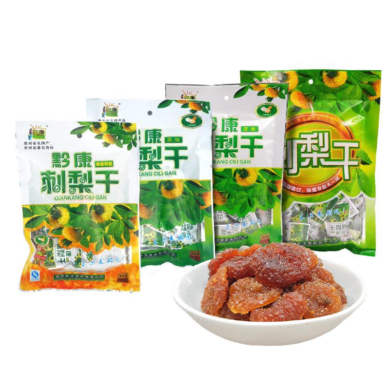 黔康刺梨干贵州土特产贵阳小吃正宗零食新鲜野生刺梨果脯蜜饯果干
