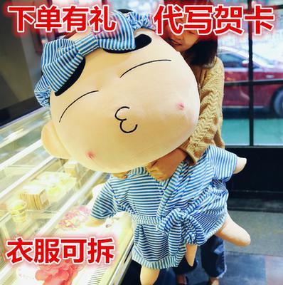 蜡笔小新公仔玩偶毛绒玩具抱枕大号布娃娃jj创意搞怪女生生日礼物