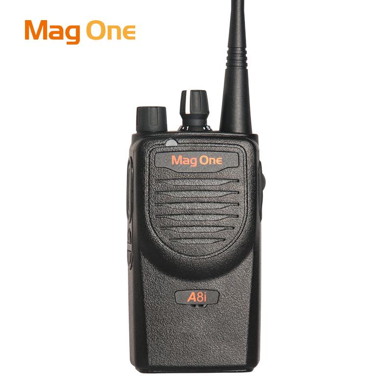 MOTOROLA 摩托罗拉A8i对讲机  商用大功率 MAG ONE A8i数字对讲机