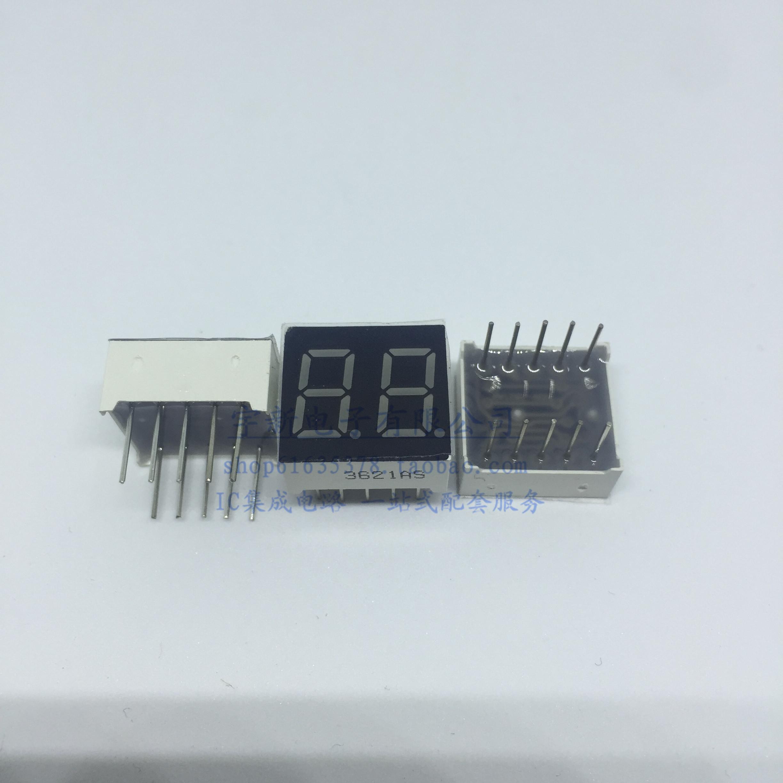 共阴 2位 数码管 0.36英寸 HSN-3621AS 红光 HS220361K