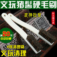 Wenwan Walnut Brush Bristle Oiled Brush Bristle Brush Brush Diamond Brush Hard Bristle Brush