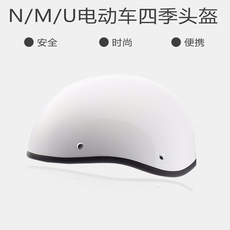 Dedicated to the calf N1/N1S/M1/U1/M+/US/U+ helmet Safety personality half helmet full face helmet four seasons female