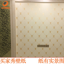 Simple European style beige wallpaper living room Restaurant Reality effect display 3D three-dimensional relief velvet wall paper