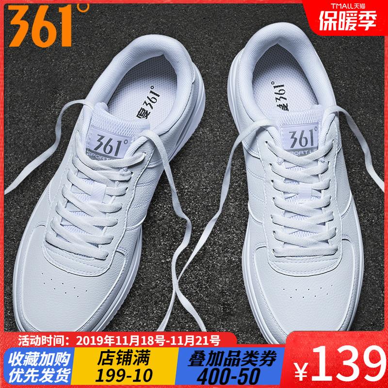 361男鞋板鞋男秋冬潮鞋361度空军一号白鞋休闲鞋子冬季运动鞋高帮