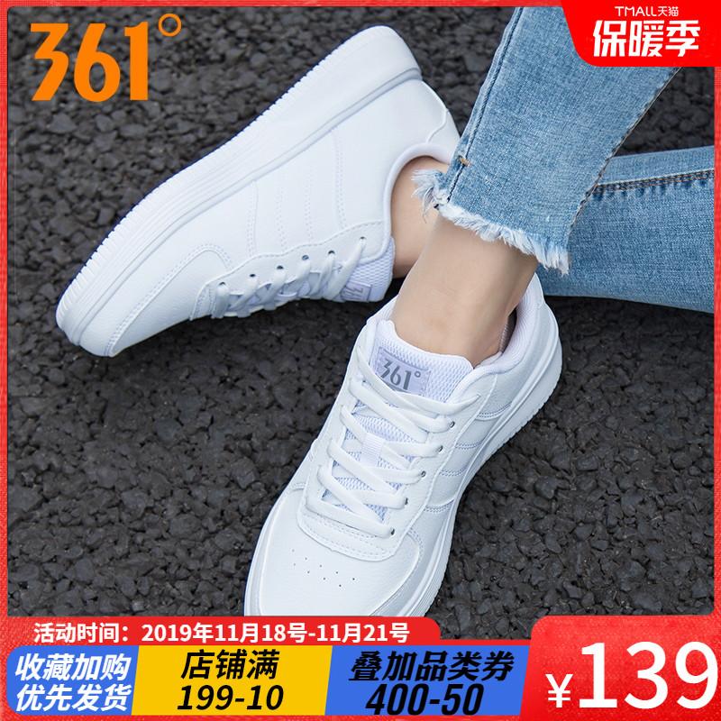 361女鞋板鞋2019新款皮面小白鞋子361度空军一号冬季高帮运动鞋女
