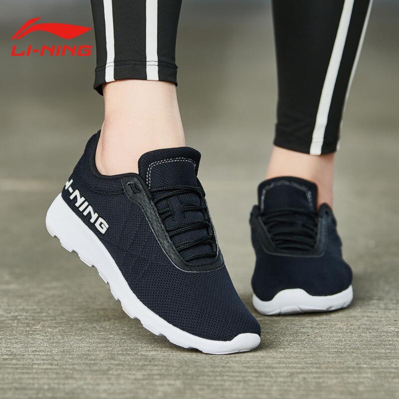 李宁女鞋夏季透气跑步鞋女士运动鞋旗舰官网新款断码跑鞋旅游鞋子