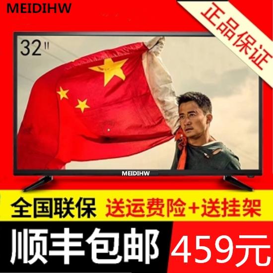 电视机32寸42/55平板小液晶电视60吋网络智能WiFi特价清仓彩电4K