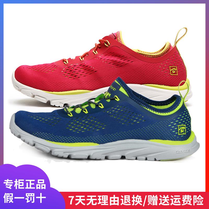 Трекинговая обувь / Обувь для активного отдыха Артикул 565219542748