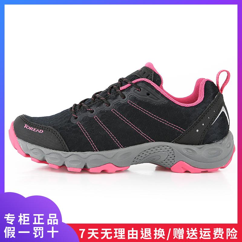 探路者女鞋 春夏款户外登山鞋轻便透气网面女式徒步鞋KFAF82317