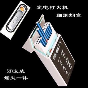 20支装煊赫门细烟盒打火机一体充电创意超薄防风便携香菸盒定制