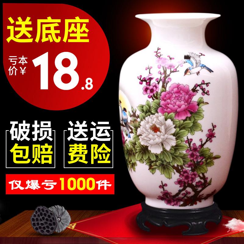 陶瓷器花瓶