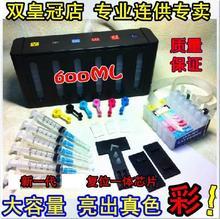 1430 T50 ME1100 270 230 L800连供墨盒 290 1390 兼容爱普生R330