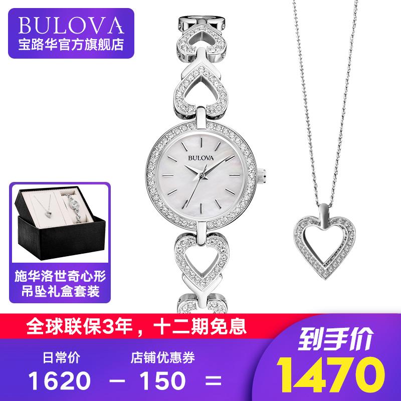 手表女bulova