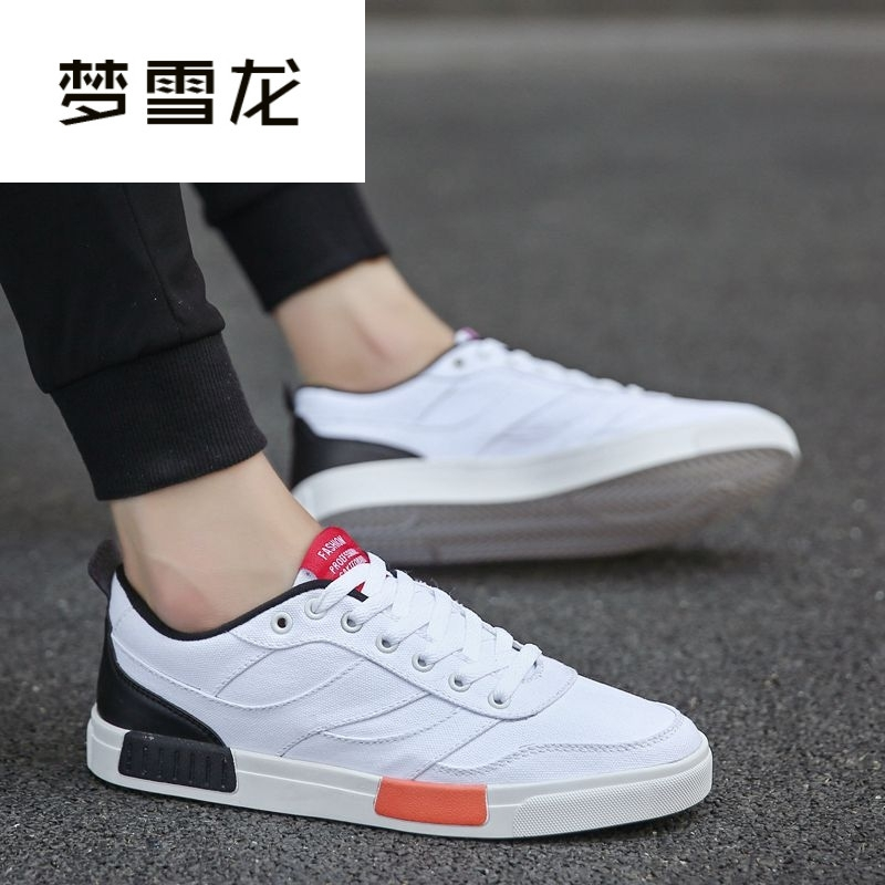男装板鞋韩版