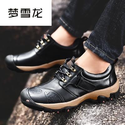 梦雪龙男鞋潮流户外休闲鞋真皮牛皮鞋子百搭登山鞋防滑中老年爸爸