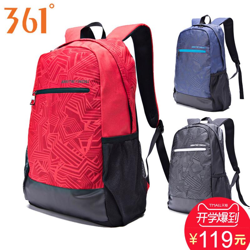 361度双肩包休闲户外男女通用运动背包学生书包361潮流轻便旅行包