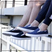 匡威男女鞋夏经典休闲鞋一脚蹬懒人鞋运动帆布鞋152878C 152877C