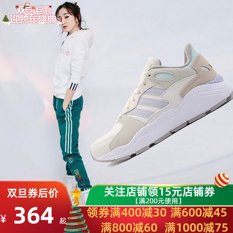 阿迪达斯女鞋2019秋季新款运动鞋老爹鞋休闲鞋板鞋EE5595 EF1049