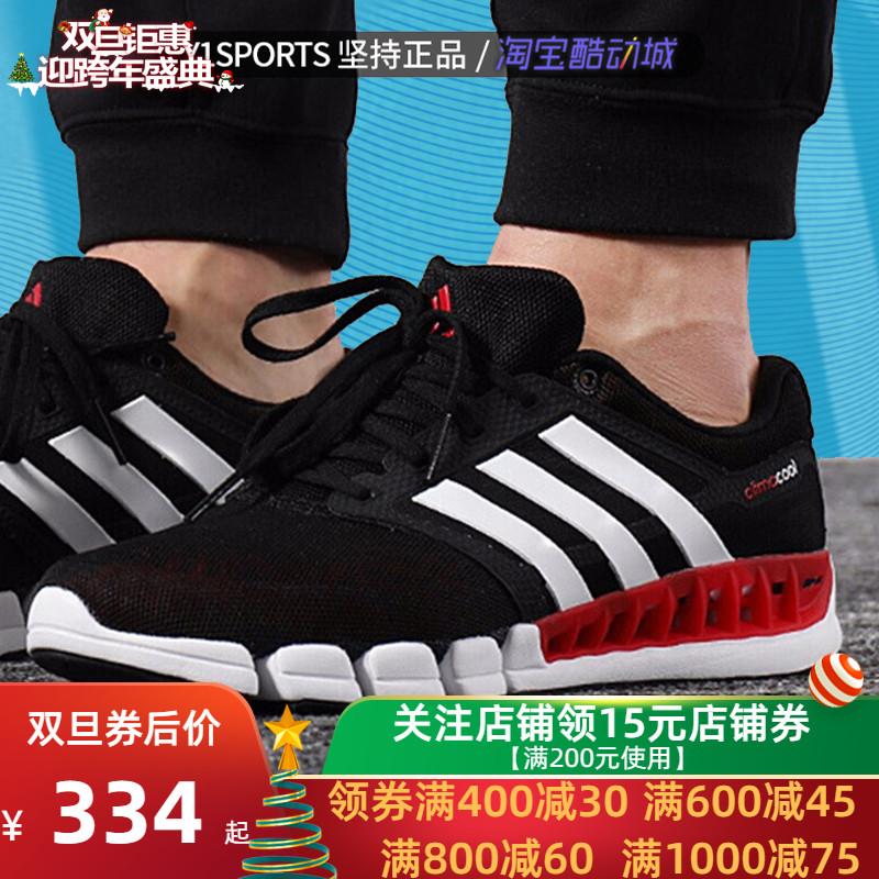 阿迪达斯清风男鞋女鞋19夏季新款透气轻便运动跑步鞋EF2665 2662