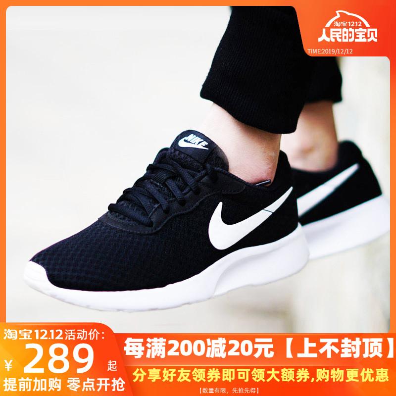 耐克男鞋女鞋TanJun2019夏季轻便透气运动鞋休闲跑步鞋812654-011