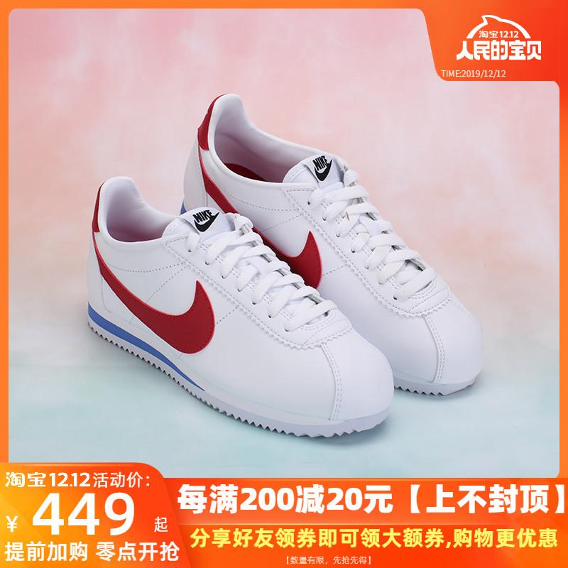 耐克女鞋板鞋NIKE CORTEZ 经典阿甘元年白红跑步休闲鞋807471-103