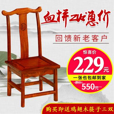 鸡翅木實木凳小凳子家用板凳成人创意简约现代客厅实木靠背椅椅子