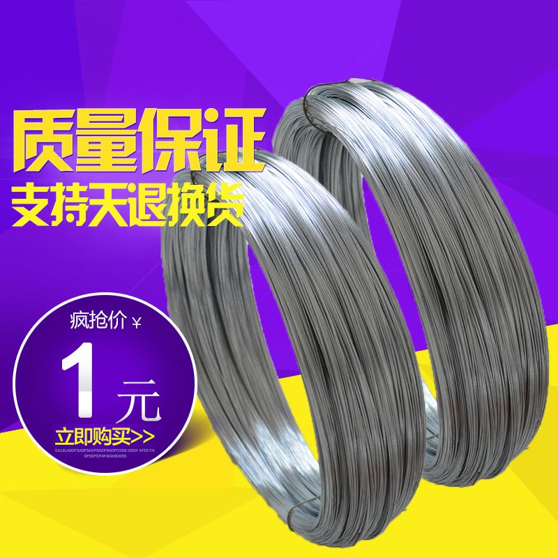 钢绞线钢丝