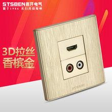 86型暗装免焊接AV音频插座拉丝香槟金色弯角直插HDMI高清插座面板