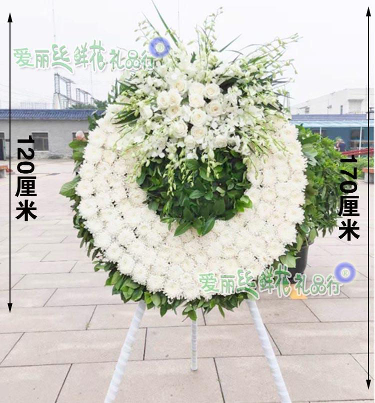 Похоронные венки Артикул 43923424809