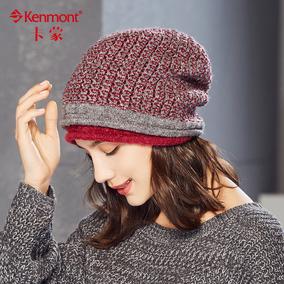 修脸型针织帽冬季女士毛线帽休闲百搭堆堆帽女潮韩版时尚秋冬帽子
